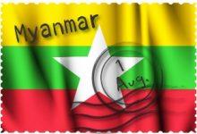 Myanmar-kitte-01z.jpg